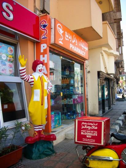 Capitalism in Cairo